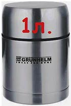 Фото товару Термос харчовий c нержавійки Grunhelm GVF010 1л