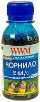 Фото товару Чорнило WWM для Epson E64/C Cyan 100г