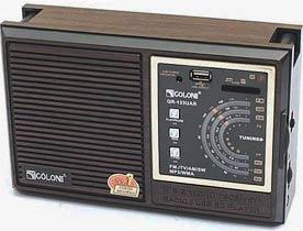 Фото товару Портативне радіо FM SPS RX-607