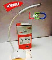 Фото товару Лампа LED настільна E 1
