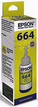 Фото товару Контейнер з чорнилами EPSON L100/L200 yellow (70мл) (C13T66444A)