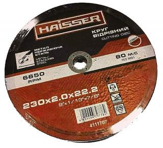 Фото товару Круг відрізний по металу 230х2,0х22,2мм арт. 4111707 HAISSER