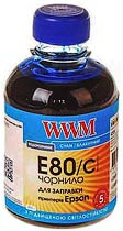 Фото товару Чорнило WWM для Epson L800 200г Cyan