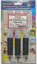 Фото товару Чорнило WWM CANON PG-510, PG-512 Black Pigment (1 х 20мл)