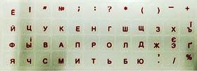 Фото товару Наклейки для клавіатури (укр/рос), прозорі (з червоними літерами)