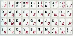 Фото товару Наклейки для клавіатури (укр/англ/рос), прозорі (з чорно-червоними літерами)