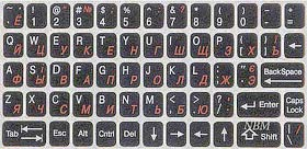 Фото товару Наклейки для клавіатури (укр/англ/рос), чорні (з біло-червоними літерами)