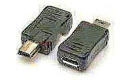 Фото товару Перехідник mini USB2.0 Male на micro USB Female
