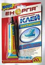 Фото товара Клей Энергия А-019 универсальный, для обуви 20ml