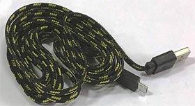 Фото товару Кабель USB2.0 AM to micro USB2.0 M, 3м, біле обплетення, RTL