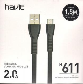 Фото товару Кабель-браслет USB 2.0 Male на micro USB Male, RTL, 20 см, сірий