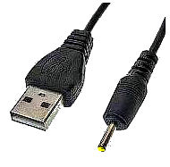 Фото товару Кабель USB 2.0 Male на DC2.5, 1м