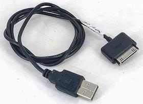 Фото товару Кабель USB Male на iPhone4, чорний