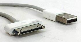 Фото товару Кабель USB Male на iPhone4, білий