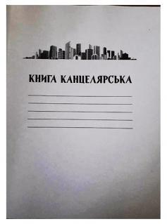 Фото товара Книга канцелярская А4, 50 листов