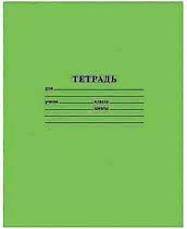 Фото товара Тетрадь ученическая 12 листов, линия, ТВ-70 офсет, бирюзовый