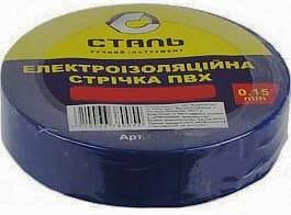 Фото товару Електроізоляційна стрічка ПВХ 0,15мм*17мм*20м чорна Сталь