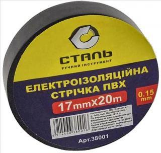 Фото товару Електроізоляційна стрічка ПВХ 0,15мм*17мм*25м чорна Сталь