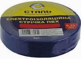 Фото товару Електроізоляційна стрічка ПВХ 0,15мм*17мм*10м чорна Сталь