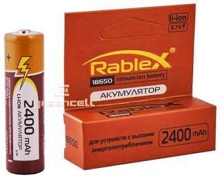 Фото товара Аккумулятор 18650 Rablex 2400 mAh, литиевый, 3.7V, с защитой