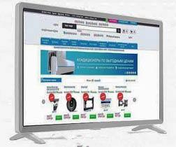 Фото товару Телевізор 32` GRUNHELM GT9HD32W Smart TV