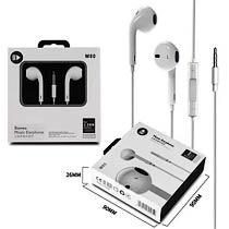Фото товару Навушники з мікрофоном iPhone i7 Earphone P50