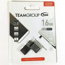 Фото товару Флеш пам`ять USB 2.0 16GB Team OTG M151 Gray