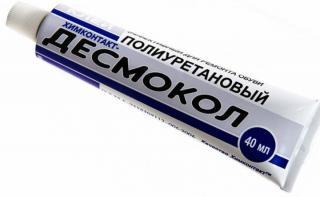 Фото товару Клей ДЕСМОКОЛ поліуретановий. Клей призначений для швидкого і якісного склеювання натуральної та синтетичної шкіри, ПВХ, ТЕП, гуми, будь-яких видів пластику, метал, скло, туба 40 мл