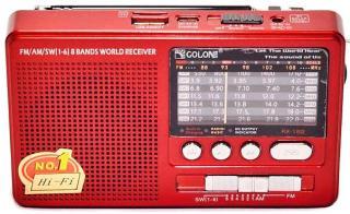 Фото товару Портативне радіо FM SPS RX-182