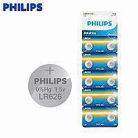 Фото товару Батарейка G4 Philips , 1.5V, (бл.10/1), Аналог: LR66, 177, 626